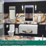 "Corporation ""SimsStroy"": The Sims 4. Set for the bathroom ""AKVATON""."